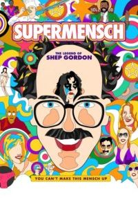 "Poster for the movie ""Supermensch: The Legend of Shep Gordon"""