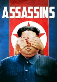 "Poster for the movie ""Assassins"""